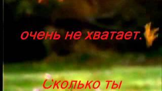 Серенада Шуберта в исполнении Екатерины Савиновой