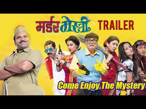 Murder Mestri - Theatrical Trailer - Dilip Prabhavalkar, Hrishikesh Joshi - Marathi Movie