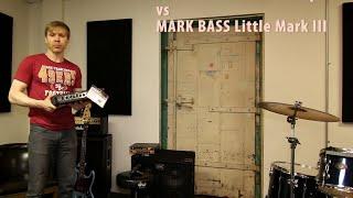 Ampeg Portaflex PF-500 Bass Amp vs Little Mark Bass III