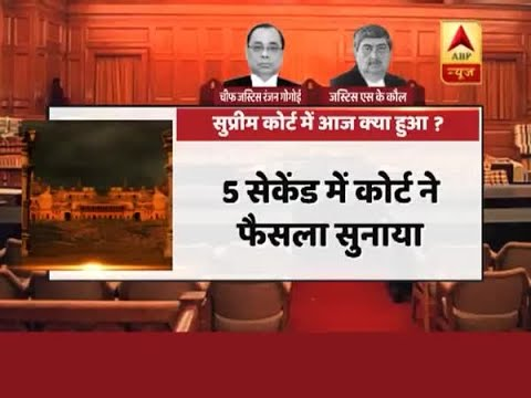 Ayodhya Case: Know What All Happened In SC Today | ABP News