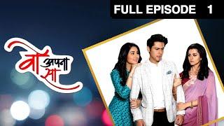 woh Apna Sa - वो अपना सा | Khesari Lal Yadav, Akshara Singh | Superhit Bhojpuri Movie 2020