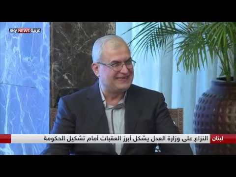 لبنان.. مسار تشكيل الحكومة يعود إلى المربع الأول  - نشر قبل 8 ساعة
