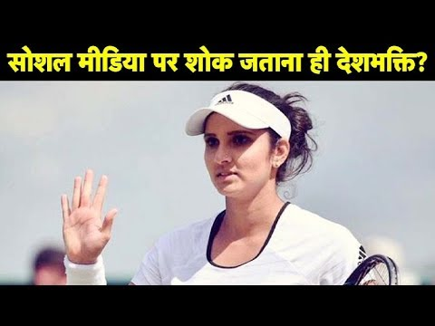 Pray for peace instead of spreading more hate: Sania Mirza | Sports Tak
