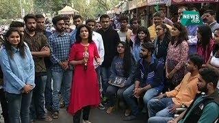 गुजरात चुनाव पर युवाओं के मन की बात| News Tak