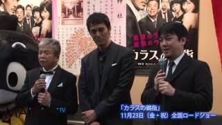 俳優の阿部寛さんとお笑い芸人の村上ショージさんが10月13日、東京・新...