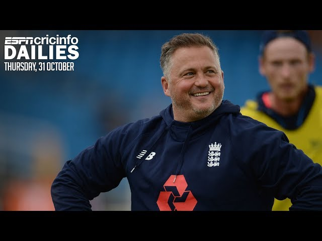 Gough joins England backroom staff   Daily Cricket News