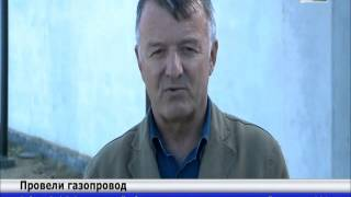 В поселок Приморский провели газопровод