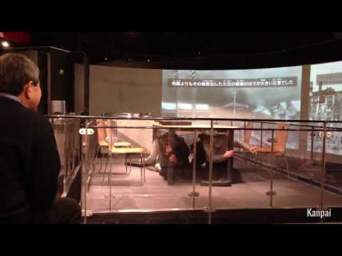 Tokyo Earthquake Simulator