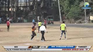 Swa Vivekanand School Vs Ssv |  Induben Shield 2018 - 19 | Umbergaon Live