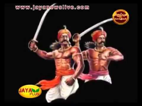 Maruthu Pandiyar Guru Poojai jeya tv special documentary
