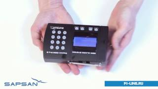 GSM сигнализация Sapsan GSM Pro 5 - беспроводная охранная сигнализация(GSM сигнализация Sapsan GSM Pro 5 http://ps-line.ru/ - Панель оборудована LCD-дисплеем с удобным меню, а также mini-USB входом..., 2014-10-28T18:07:04.000Z)