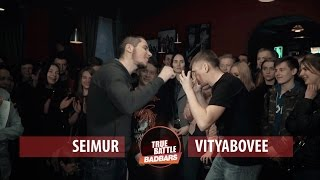#TRUEBATTLE: BADBARS - SEIMUR vs VITYABOVEE