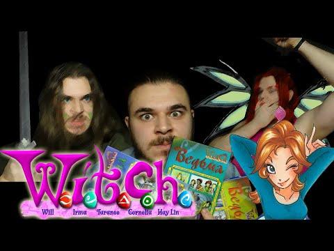 W.I.T.C.H.(Чародейки) - наглядное сравнение комикса и сериала