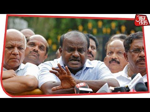कर्नाटक की लड़ाई, ITC होटल में 104 बीजेपी MLA, बाहर धरने पर Congress