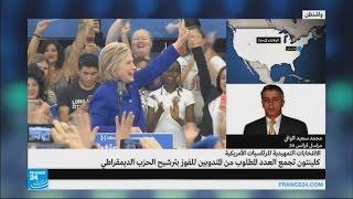 الولايات المتحدة: هل تغير نتائج الثلاثاء الكبير الأخير وقائع السباق الديمقراطي للرئاسة؟