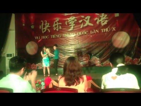 Ánh Trăng Hồ Sen -Jin Fang (荷塘 月色-金芳)