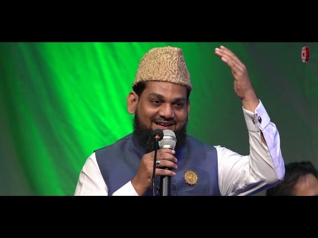 Allah Humma Salle Wa Salim | Naat | Faisal Naqshbandi | Mohsin-e-Insaniyat Conference-2020 | #ACPKHI