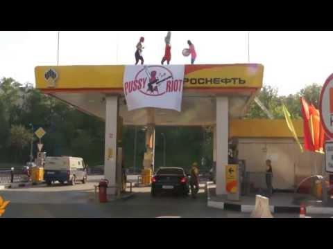 На съемках клипа Pussy Riot