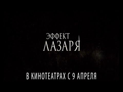 Сайлент Хилл 2 - ужасы - триллер - детектив - русский фильм смотреть онлайн 2012