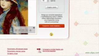 Мулинелла   процесс создания схемы вышивки с картины и ФОТО