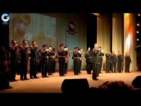 Ансамбль песни и пляски Сибирского округа войск национальной гвардии РФ отмечает юбилей