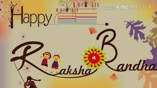 Happy raksha bandhan 2018 images, whatsapp status, wallpapers,quotes,greeting card,wishes, messages