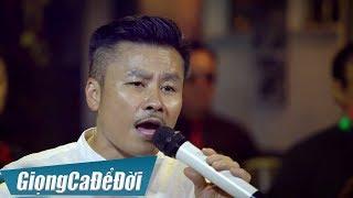 Về Quê - Trọng Việt | GIỌNG CA ĐỂ ĐỜI