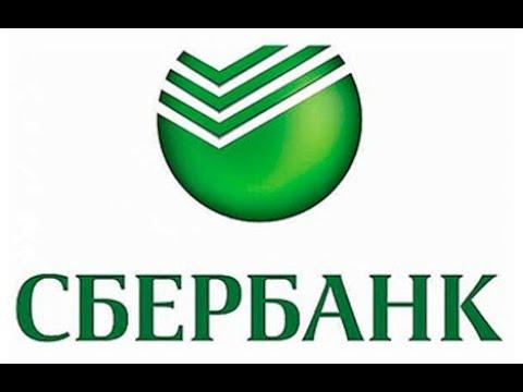 Обзор акции Сбербанк на 7.02,2020