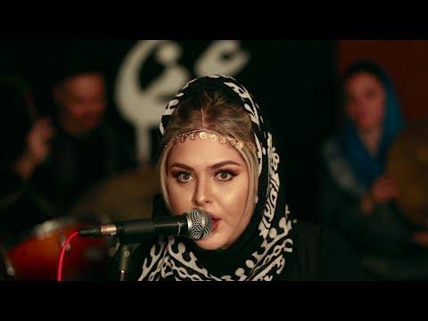 Ajam ft Mehdi Boostani & Tannaz Zand - Dare Vaz Kon / عجم  - در واز کن