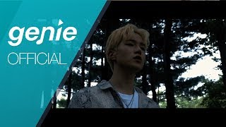 로안 (LOANN) - Underwater Official M/V