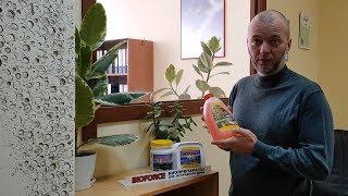видео Как и какие средства для септиков выбрать, обзор продукции
