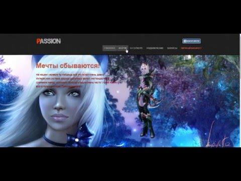 Оформление главной страницы к сайту