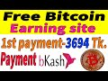 11 Ways to Earn Bitcoins & Make Money with Bitcoin - YouTube