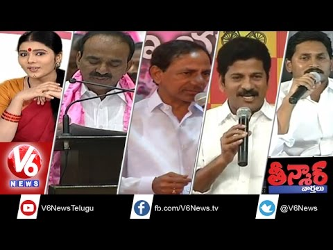 Telangana first Budget session - Hyderabad police first aid treatment - Teenmaar News 5th Nov 2014