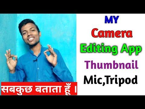 My Mic,Camera,Tripod,Editing app,thumbnail || sabkuch janlo