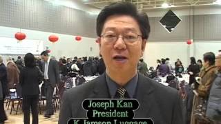 Joseph Kan, Chinese New Year Greetings, 2007, 簡金鴻