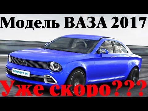 Новый  CONCEPT ВАЗ 2101 КОПЕЙКА Жига или Камаро?