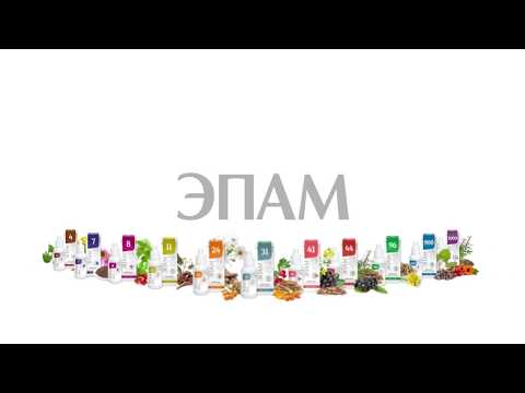 ЭПАМ от Корпаорции Сибирское здоровье. Видео инструкция.