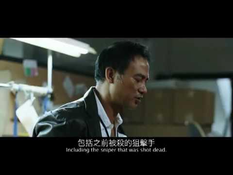 See Piu Fung Wan 2010