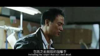 kinopoisk ru See piu fung wan 44979