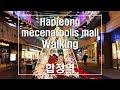 데이트로그 #1 (합정) / DATELOG #1 (Hapjeong, Seoul)