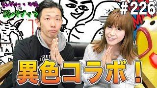 前回の動画はコチラ→https://www.youtube.com/watch?v=MmNTtQIPatI 吉本...