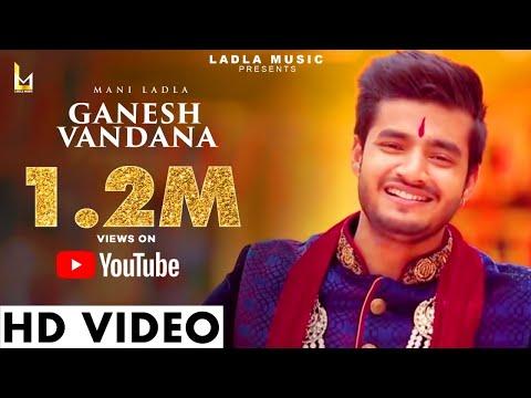 Ganesh Vandana II Mani Ladla II Rahmet Maa Di II FULL HD 2016