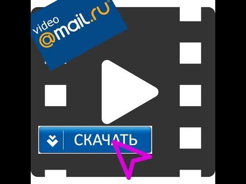 Майл видео куни
