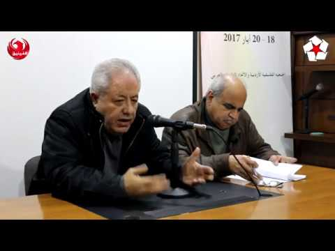 الماركسية والأمة - د. موفق محادين  - 20:52-2018 / 12 / 10