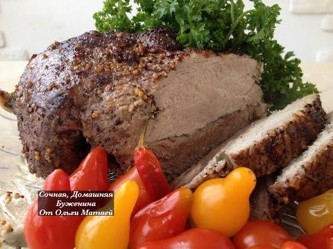 Рецепт Буженина  (Простой рецепт) |  Roasted Meat Recipe