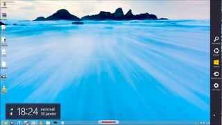 Problème D'installation De Battlefield P4F Sur WIN 8 [ Install Probleme Battlefield P4F Windows 8 ]