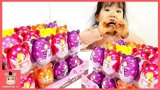 시크릿쥬쥬 서프라이즈 에그 알까기 장난감! 초콜릿 과자 어린이 먹방 놀이 ♡ 뽑기 인형놀이 Surprise Eggs Kids Toys | 말이야와아이들 MariAndKids