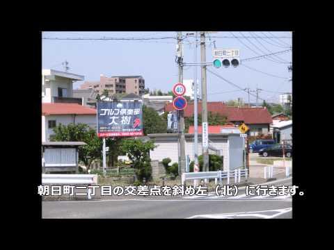 緒川駅から大府駅までの街歩き。 Walk around from Ogawa Station Obu Station