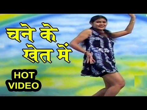 Bhojpuri Song | चने के खेत में | Bhojpuri Hit Video Song | Tarabano | HD